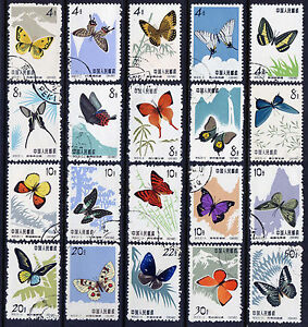 CHINA PRC Sc#661-80 1963 S56 Butterfly CTO