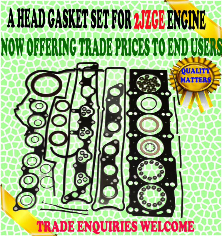 FITS TOYOTA SUPRA 3.0 LEXUS IS300 GS300 3.0 2JZGE NON TURBO HEAD GASKET FULL SET