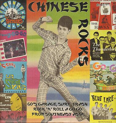 V/A LP Chinese Rocks (60's Garage, Surf, Trash, R&R A Go Go From Southeast Asia) gebraucht kaufen  Koblenz