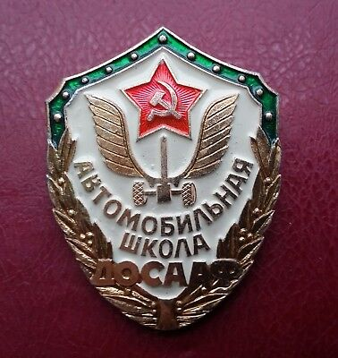 Abzeichen FAHRSCHULE DOSAAF Auto KFZ LKW Orden UdSSR Armee GST DDR ДОСААФ СССР