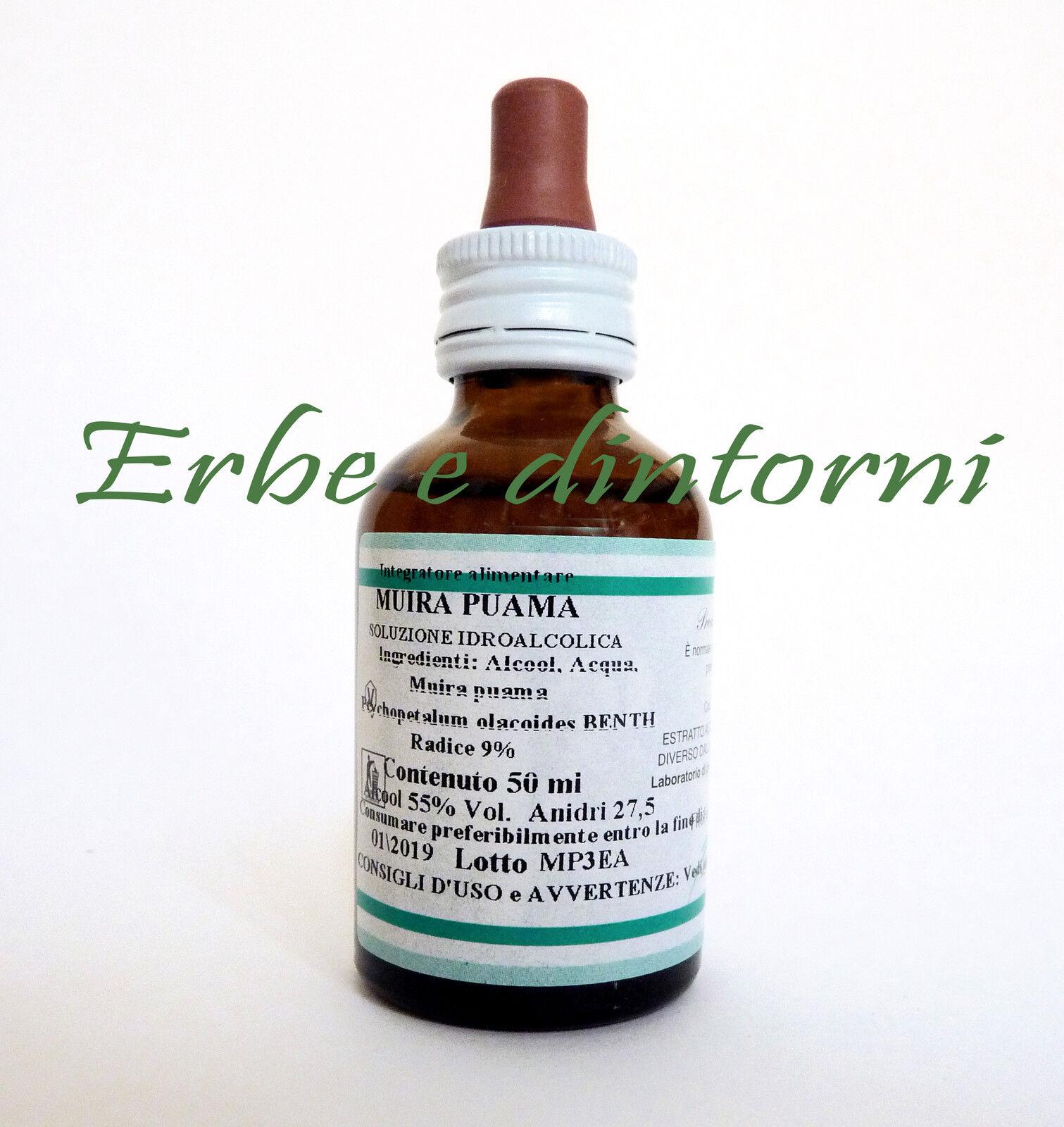 MUIRA PUAMA Ptychopetalum olacoides Estratto idroalcolico 50 ml. Afrodisiaco