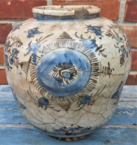 Very Good Antique/Ancient Persian Pottery Vase