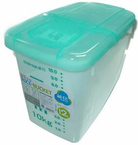 Live Well Plastic Kome Bitsu Rice Storage Container 22 Lbs GRC2305
