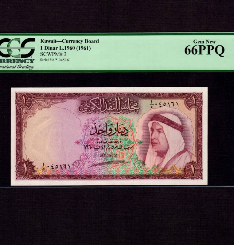 Kuwait 1 Dinar 1960(1961) P-3 * PCGS Gem Unc 66 PPQ * First Issue *