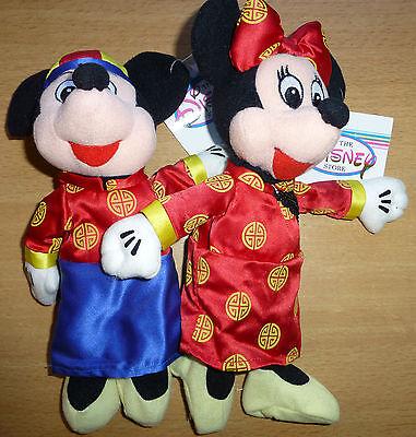 Stofftiere Disney Hong Kong Chinese New Year Micky Mini Bean Bag Plush 1998 Bean Bags