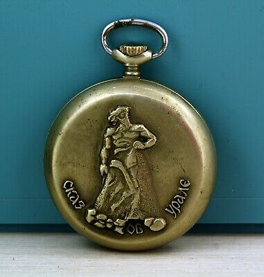 "Vintage mechanical pocket watch Molnija ""brutal man"" 18 Jewels USSR (Soviet)"