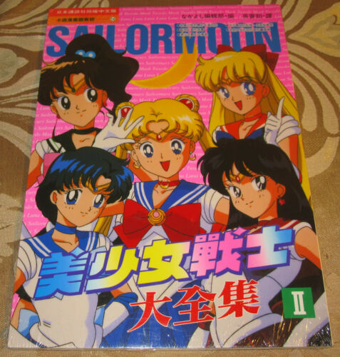 NEW Sailor Moon SailorMoon Pretty Soldier Artbook Art Book Japanese Import Manga