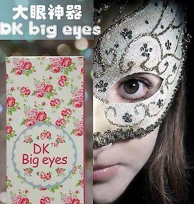 DK Big Eyes Double Eyelid Styling Cream make eyes super visible bigger nice