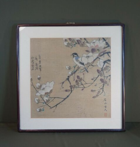 Very Fine Korean Hand Painting Small Bird on a Tree Signed & Framed