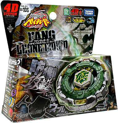 TAKARA TOMY / HASBRO Fang Leone 130W2D Metal Fury Beyblade BB-106 - USA SELLER!