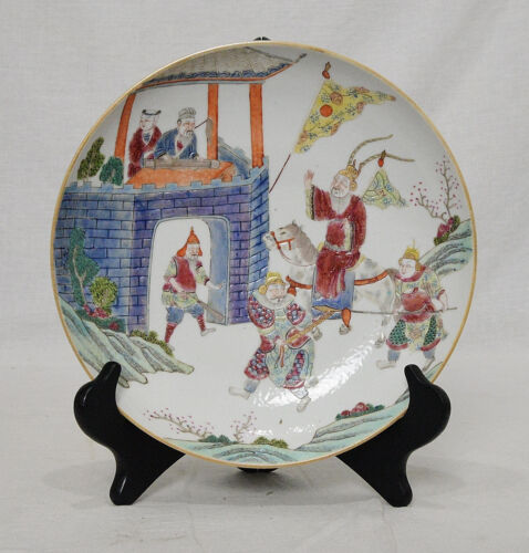 Chinese  Famille  Rose  Porcelain  Plate  With  Factory  Mark       M2940