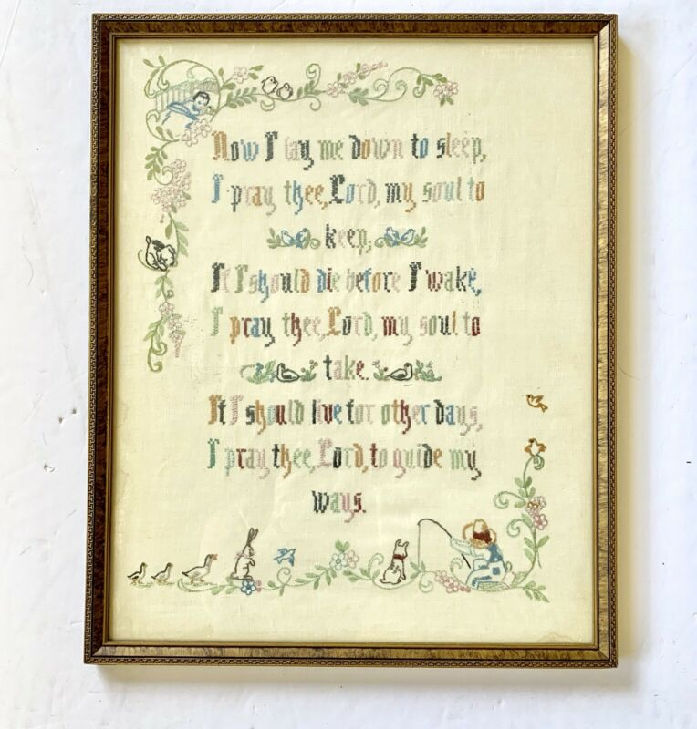Vintage Now I Lay Me Down to Sleep Framed Embroidery 1940-50