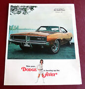 1969 Dodge Dart Brochure