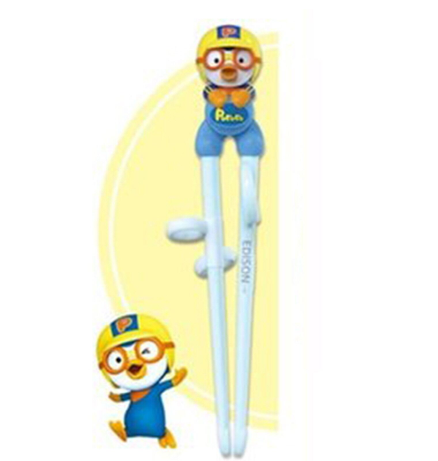 Edison Training Chopsticks Helper Pororo Character Kids Flatware Rightleft Hand