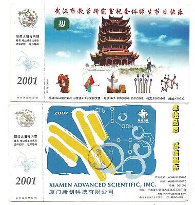 SCIENCE-CHEMISTRY: CHINA 2 lottery-Prepaid Illustr.Postcards/chemical formula/us