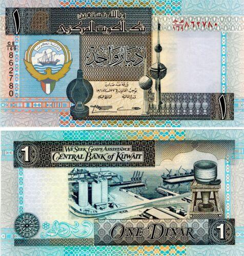 1994 Kuwait Paper Money Uncirculated One Dinar