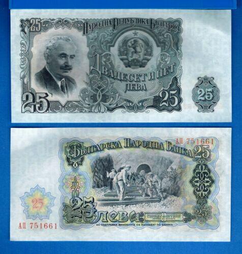 Bulgaria P-84 25 Leva Year 1951 Railway Workers Uncirculated Banknote Europe