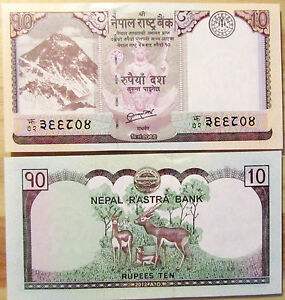 BILLETE-034-NEPAL-034-10-RUPIAS-ANO-2012-Monte-Everest-UNC-PLANCHA