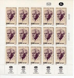 Israel-1978-BEN-GURION-amp-ZE-EV-JABOTINSKY-sheets-of-15-units-x-2-New-MNH