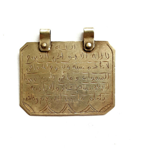 Morocco - Quran verse - silver protective amulet pendant plate