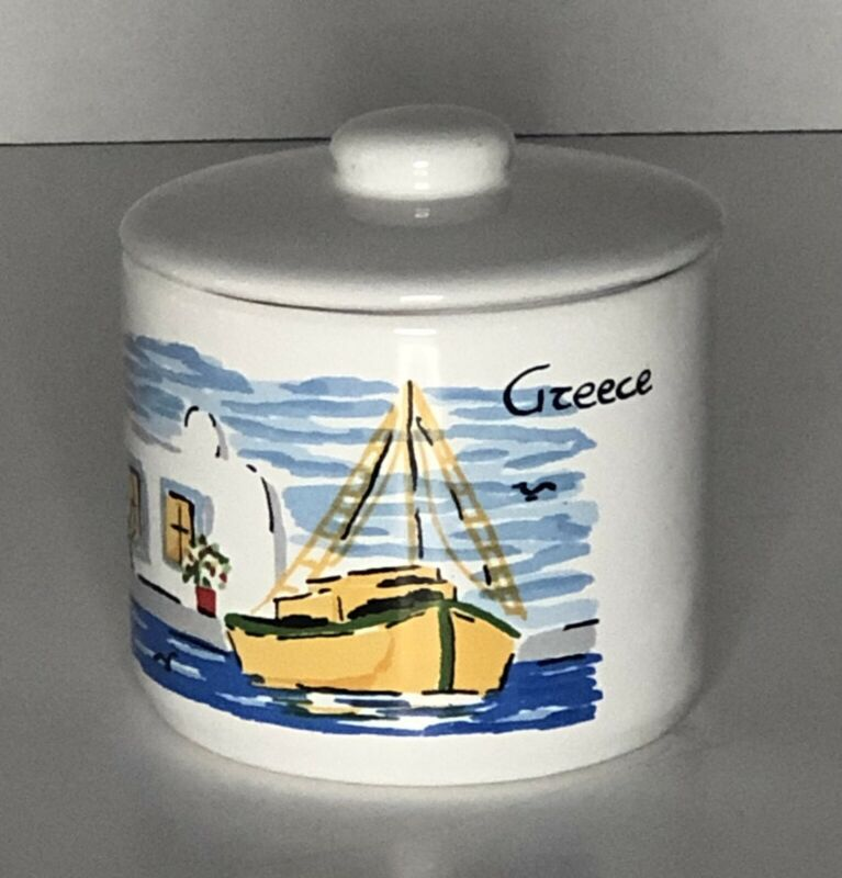 Vintage Greece Souvenir HandMade By aiyaio In Greece- Small Bowl With Lid