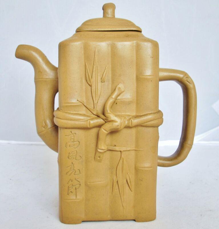 "Used Chinese Yellow YIXING Zisha Clay Bamboo Bundle Teapot with Leaves  (6"")"