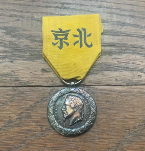 Collection Antique Rare Medal Medaille Coin Napoleon III Expedition China 1860