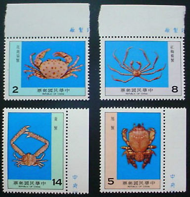 1981 CHINA / TAIWAN: CRABS: SET OF 4 MNH STAMPS