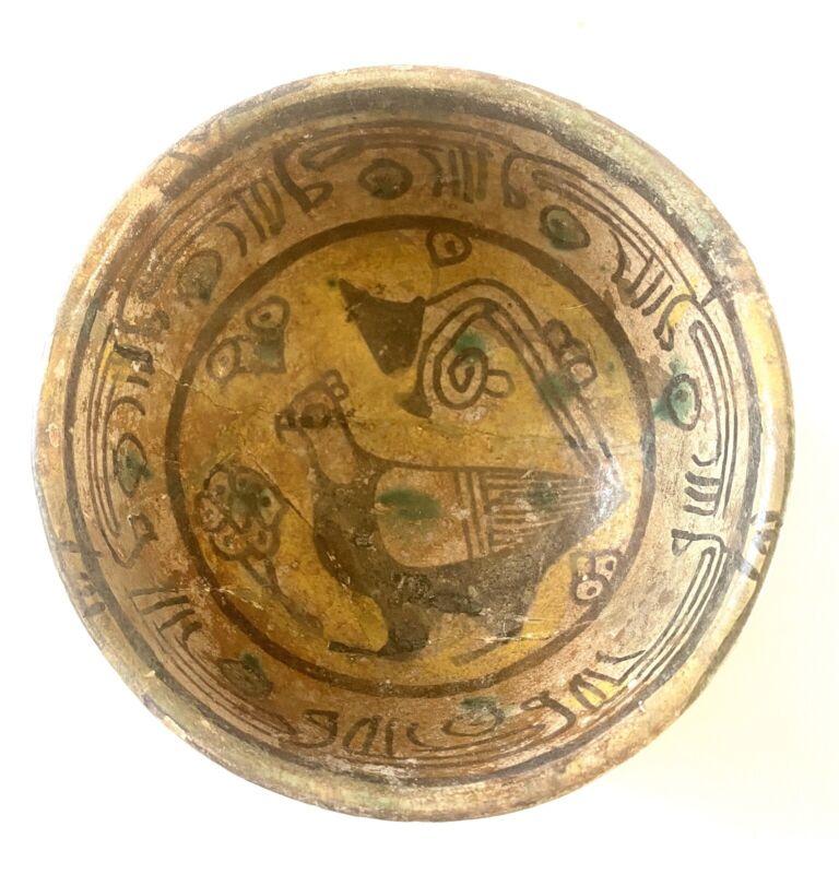 Islamic Pottery Nishapur Dish With Bird Decoration