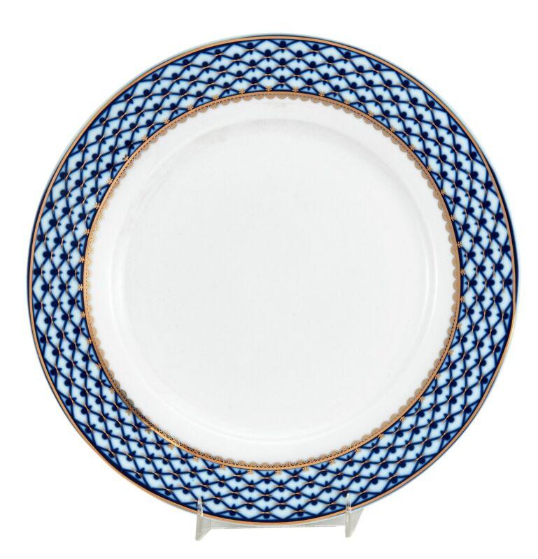 "Set of 6 Russian 10.5"" Cobalt Blue Net Dinner Plates - 24K Gold Dining Porcelain"