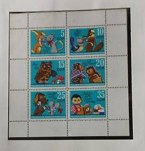 Stamps 1972 DDR Figuren des Kinderfernsehens Katoomba Blue Mountains Preview