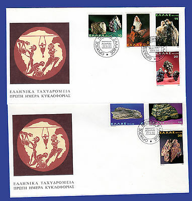 Greece 1980 Mineral Wealth Of Greece Fdc