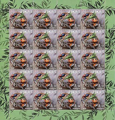Croatia 2017 MNH Easter 20v M/S Eggs in Basket Stamps