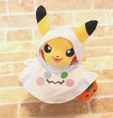 Pokemon Center Original Plush Doll 8.6
