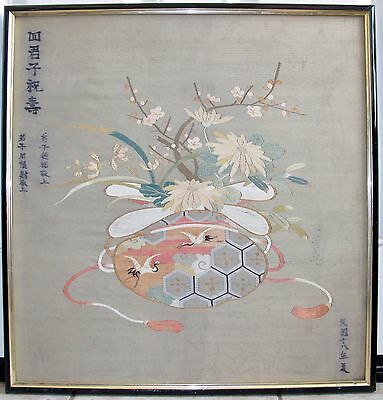 "Signed Antique Chinese KESI Embroidery Panel with Flowers, Cranes & 25.3"" Frame"