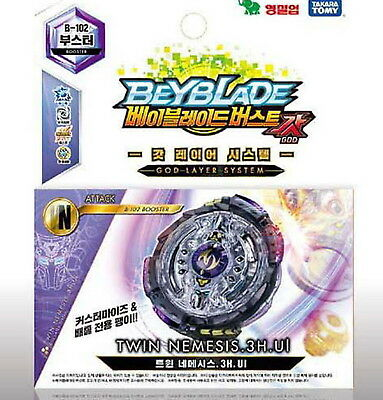 BEYBLADE BURST B-102 BOOSTER TWIN NEMESIS. 3H.UI God layer Takara Tomy Genuine