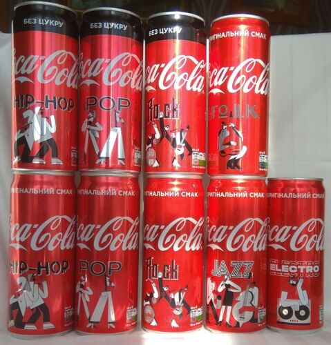 9 Empty Cans Coca-Cola 2020 Ukraine limited edition (NEW SET)