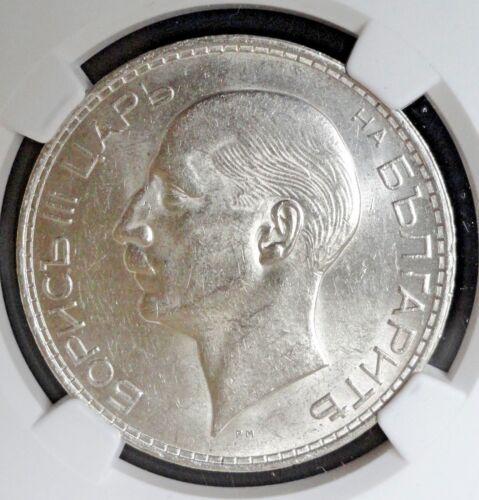 1937 BULGARIA  100 LEVA  NGC AU 58   SILVER