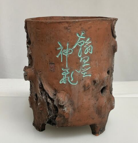 Chinese Yixing Pottery Tree Trunk Form Brush Pot  -   80159