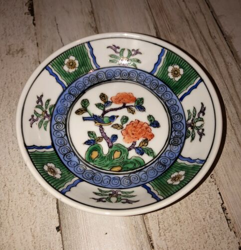 Vintage Japanese Porcelain Ware A.C.F. Hand Painted Small Bowl Finger Bowl - $11.00