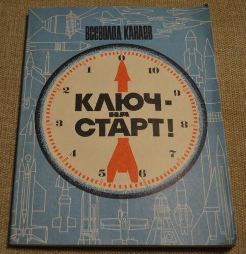 RARE 1972 Russian cosmos Rocket Sputnik Flights Children book Soviet USSR