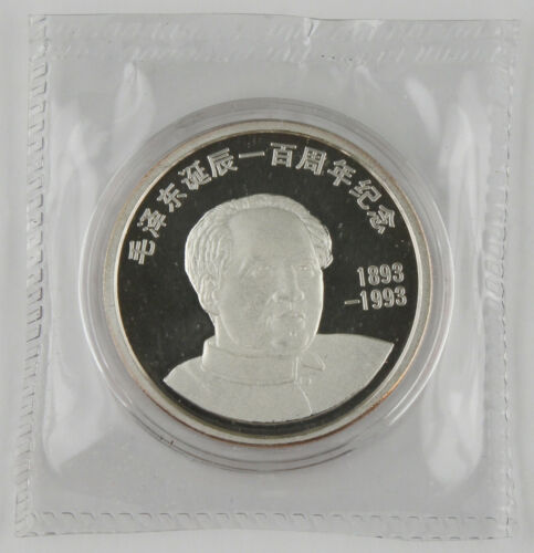 China 1993 1 Oz Silver PROOF Medal 100th Anniversary of Mao Zedong