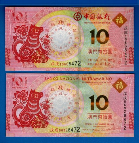Macau Ten Patacas Dog Zodiac Year 2018 Uncirculated Banknote