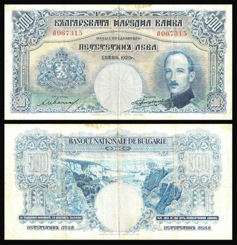 BULGARIA - 500 Leva / ЛЕВА   1929 Banknote Note - P 52