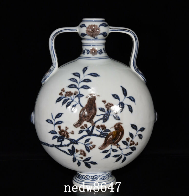 """12"""" Old Porcelain ming dynasty xuande Blue white red flower bird double ear Vase"""