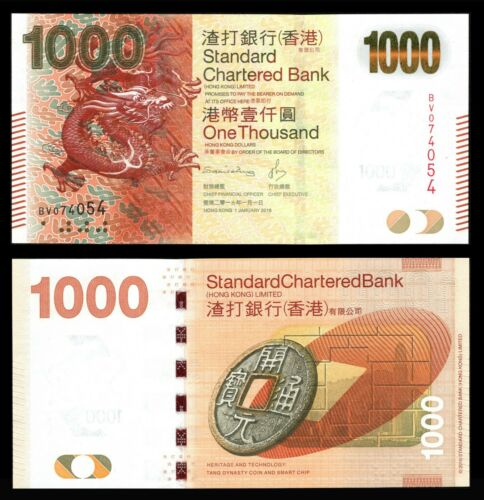 Hong Kong, $1000 Dollars, 2016, SCB P-301-New, UNC - Dragon.