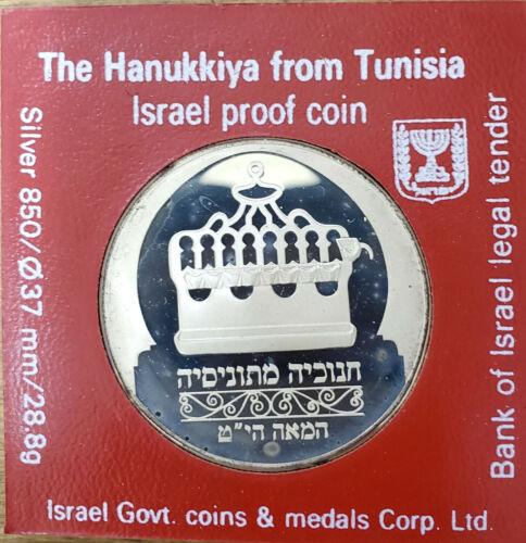 The Hanukkiya from Tunisia Silver Israeli Proof Coin