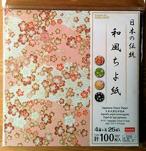 Japanese Style Fancy Chiyogami Origami Paper B: 100 sheets, 4 designs
