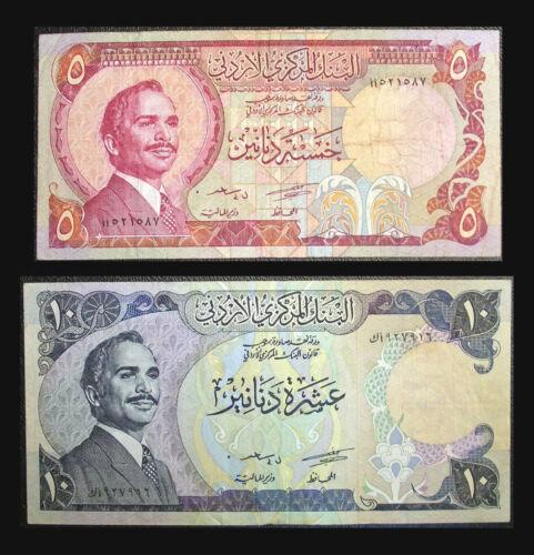 Jordan 10 & 5 Dinars 1975-92 King Hussein P-19a & P-20a circulated Signature 15