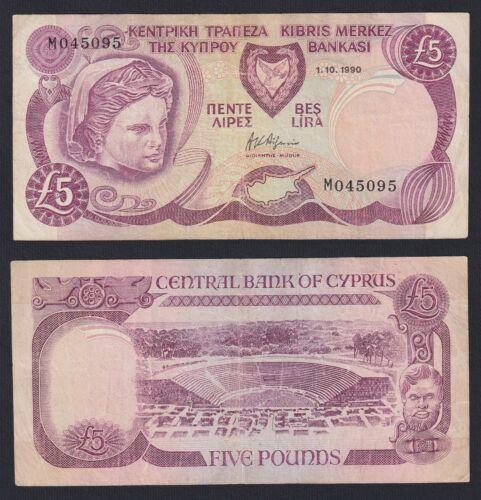 Chypre 5 Pounds 1990 BB / VF A-10